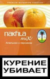 Табак для кальяна Nakhla Mix - Orange Peach (Апельсин с персиком), 50 гр