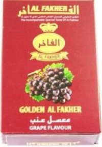 Аль факер Чёрный виноград (GOLD)