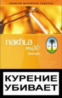 Табак для кальяна Nakhla Mix - Brandy (Бренди), 50 гр, Египет