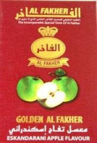 Аль факер Яблоко (Gold)