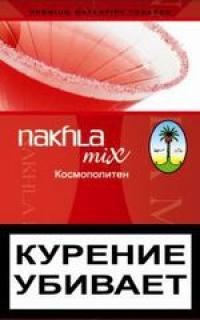 Табак для кальяна Nakhla Mix - Cosmopolitan (Космополитен), 50 гр