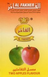 Аль факер Двойное яблоко