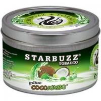 Табак Starbuzz - Коко Джамбо (250 гр)