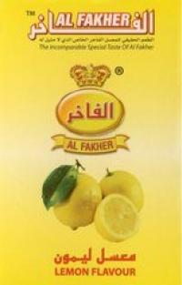 Аль факер Лимон