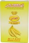 Аль факер Банан