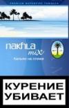 Табак для кальяна Nakhla Mix - Shisha on the Beach (Кальян на пляже), 50 гр
