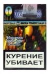 Табак для кальяна Nakhla Fakhfakhina - Мультифрукт (Fruits) 50 гр