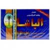 Nakhla El Basha - Licorice (Лакрица), 50 гр