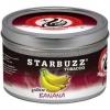 Табак Starbuzz - Банан (100 гр)