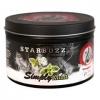 Табак Starbuzz - Simply Mint (100 гр)